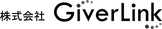株式会社GiverLink